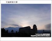 2012.07.13~15 花蓮慢慢來之旅 東華大學:DSC_1396.JPG