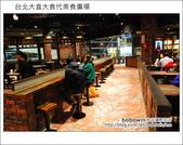 2012.12.20 台北大直大食代美食廣場:DSC_6271.JPG