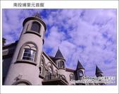 2013.02.13 南投埔里紙元首館:DSC_1873.JPG