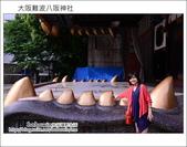 Day2 Part1 大阪難波八阪神社:DSC_7085.JPG