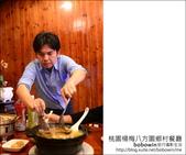 2013.03.17 桃園楊梅八方園:DSC_3503.JPG
