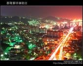 2008.11.23 獅球嶺砲台:DSC_5072.jpg
