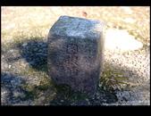 2008.11.23 獅球嶺砲台:DSCF0492.JPG