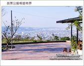 苗栗公館桐遊柿界景觀咖啡:DSC_0151.JPG
