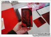 日本郵便局:DSC08542.JPG