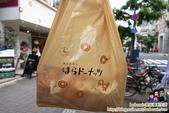 廣島本通 hara dounts:DSC_0557.JPG
