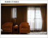 2011.08.06 高雄義大天悅飯店:DSC_9379.JPG