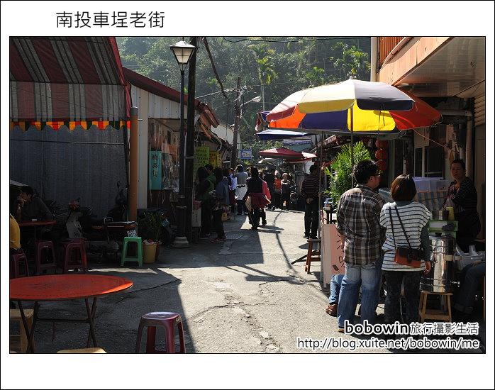 2012.01.27 木茶房餐廳、車埕老街、明潭壩頂:DSC_4542.JPG