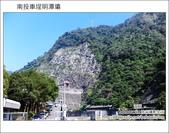 2012.01.27 木茶房餐廳、車埕老街、明潭壩頂:DSC_4602.JPG