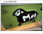 2012.05.12 台北內湖黑羊咖啡:DSC01384.JPG