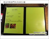 2012.04.07 新北市新店鬥牛犬法式小館:DSC_8525.JPG