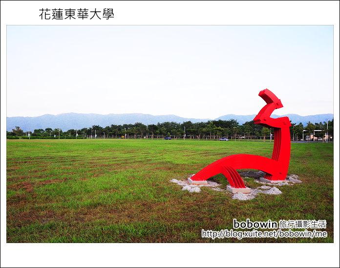 2012.07.13~15 花蓮慢慢來之旅 東華大學:DSC_1400.JPG