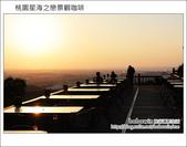 2012.10.04 桃園大園星海之戀:DSC_5517.JPG