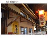 2012.10.14 南投寶島時代村:DSC_2226.JPG