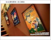 2012.11.27 台北酒肉朋友居酒屋:DSC_4390.JPG