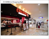 Day3 Part7 倉敷Ario shopping Mall:DSC_8455.JPG