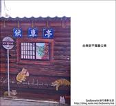 龍貓公車冰淇淋:DSC_0642.JPG