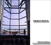 宜蘭頭城蜻蜓石景觀民宿&下午茶:DSC_7651.JPG