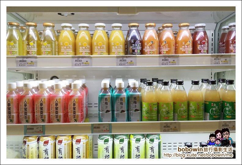 台北內湖糧誠集食:IMG_0208.JPG
