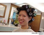 昭誠&蘭心婚禮攝影紀錄:DSCF7936.JPG