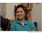 勝煌宜瑩文定攝影記錄:DSCF3889.JPG