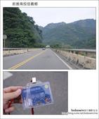2011.08.13 東埔溫泉、彩虹瀑布吊橋:DSC_0037.JPG