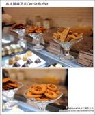 2011.12.16 高雄麗尊酒店Cercle Buffet(艾可柏菲)-平奢自助料理:DSC_7334.JPG