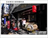 日本東京之旅 Day4 part4 鯛魚燒:DSC_0733.JPG
