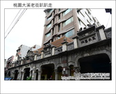 2012.08.25 桃園大溪老街:DSC_0129.JPG