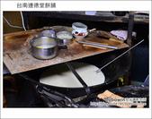 2013.01.25 台南連德堂餅舖&無名豆花:DSC_9037.JPG