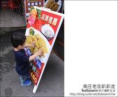2012.04.28 南庄老街趴趴走:DSC_1540.JPG