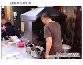 2013.01.25台南 鄭記蔥肉餅、集品蝦仁飯、石頭鄉玉米:DSC_9549.JPG