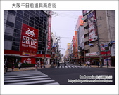 Day1 Part4 大阪千日前道具商店街:DSC_6595.JPG