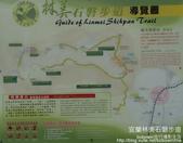 2009.06.13 林美石磐步道:DSCF5387.JPG