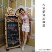 2008.07.13 愛情故事館:DSCF0994.JPG