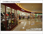 Day3 Part7 倉敷Ario shopping Mall:DSC05027.JPG