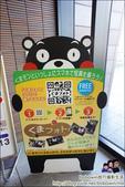 九州熊本車站:DSC07813.JPG