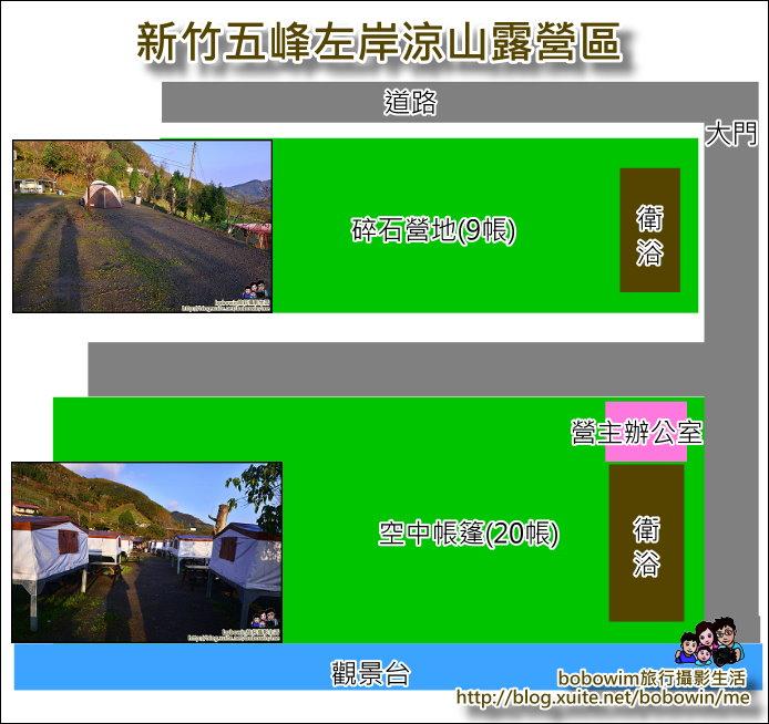 新竹左岸涼山露營:左岸涼山露營區地圖.jpg