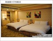 2011.08.06 高雄義大天悅飯店:DSC_9381.JPG