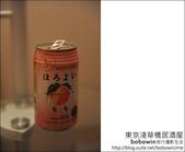 Day1 part6 淺草橋居酒屋:DSC_8296.JPG