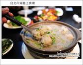 2012.08.12 台北內湖巷上食璞:DSC_4661.JPG
