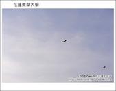 2012.07.13~15 花蓮慢慢來之旅 東華大學:DSC_1402.JPG