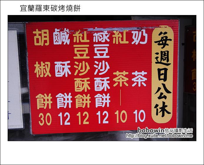 2011.10.17 金車伯朗咖啡館-礁溪店:DSC_8822.JPG