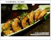 2012.11.27 台北酒肉朋友居酒屋:DSC_4334.JPG