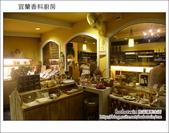 2012.09.22 宜蘭香料廚房:DSC_1139.JPG