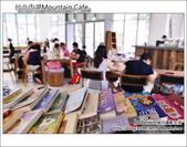 台北內湖Mountain人文設計咖啡:DSC_6878.JPG