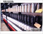 桃園大溪老茶廠:DSC_1345.JPG