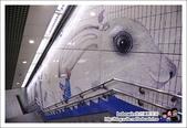 南港捷運站幾米地下鐵:DSC_8762.JPG