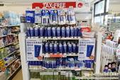 日本7-11退稅:DSC_0589.JPG