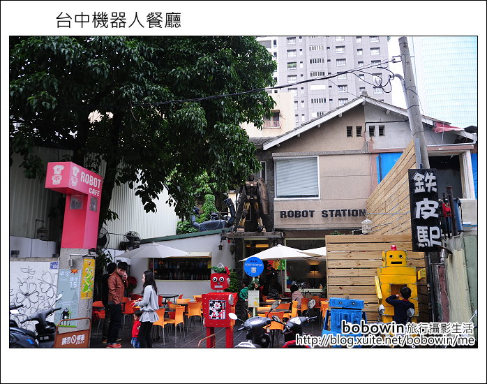 2011.12.12 台中機器人餐廳:DSC_6845.JPG